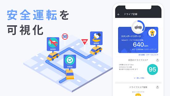 Yahoo – v3.9.3 screenshots 3