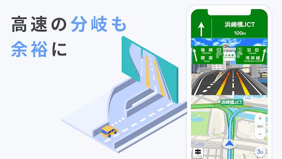 Yahoo – v3.9.3 screenshots 5