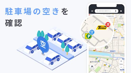 Yahoo – v3.9.3 screenshots 8