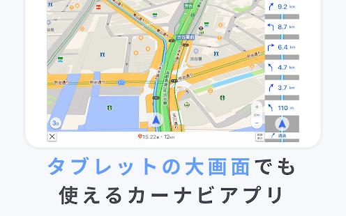 Yahoo – v3.9.3 screenshots 9