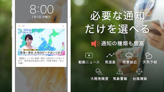 Yahoo – v6.4.2.1 screenshots 4