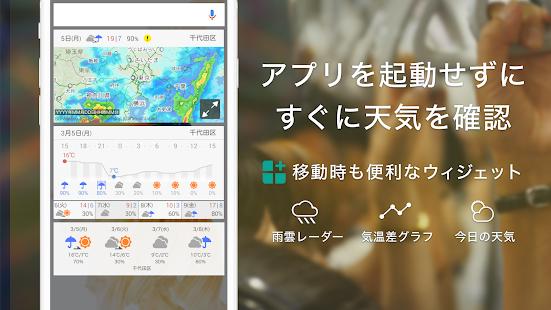Yahoo – v6.4.2.1 screenshots 5