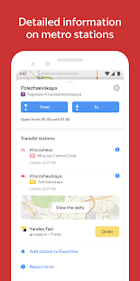 Yandex.Metro detailed metro maps and route times v3.6.3 screenshots 4