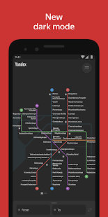 Yandex.Metro detailed metro maps and route times v3.6.3 screenshots 5