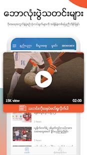 Zalo News v19.10.01 screenshots 14
