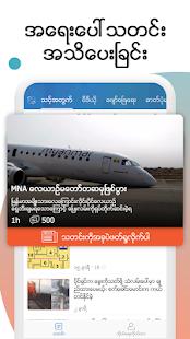 Zalo News v19.10.01 screenshots 3