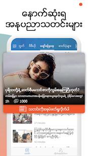 Zalo News v19.10.01 screenshots 4