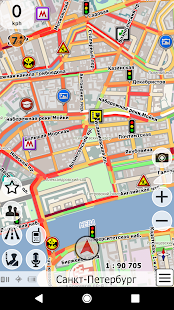 bGEO GPS Navigation v12.0.225 screenshots 3