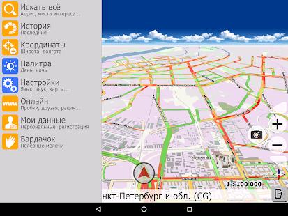 bGEO GPS Navigation v12.0.225 screenshots 8