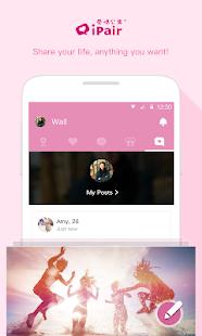 iPair-Meet Chat Dating v6.0.8 screenshots 5