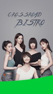 iQIYI Video Dramas amp Movies v3.8.5 screenshots 1