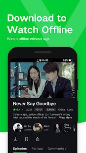 iQIYI Video Dramas amp Movies v3.8.5 screenshots 7