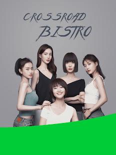 iQIYI Video Dramas amp Movies v3.8.5 screenshots 9