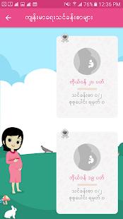 maymay – for your health v4.1.12 screenshots 2