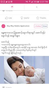 maymay – for your health v4.1.12 screenshots 3