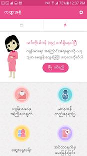 maymay – for your health v4.1.12 screenshots 5