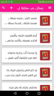v1.0 screenshots 1
