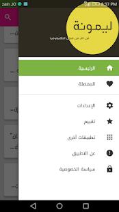 v1.0 screenshots 6