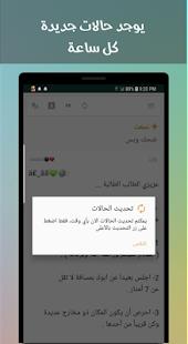 v1.0.0.7 screenshots 1