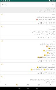v1.0.0.7 screenshots 15