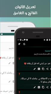 v1.0.0.7 screenshots 5