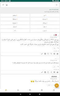 v1.0.0.7 screenshots 8