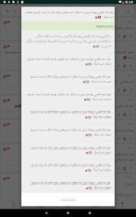 v1.0.0.7 screenshots 9