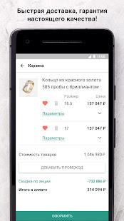 v1.1.8 screenshots 5