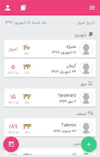 v1.630 screenshots 2