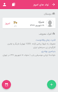 v1.630 screenshots 6