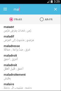 v2.0 screenshots 4