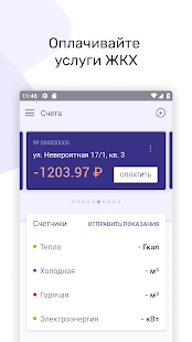 v2.2.77-full screenshots 1