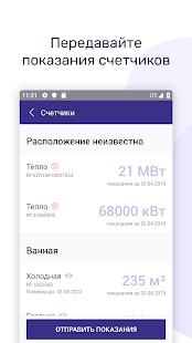v2.2.77-full screenshots 2