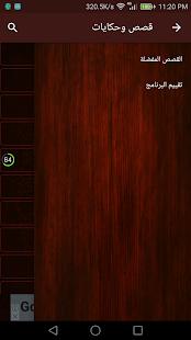 v2.7.9.1 screenshots 4