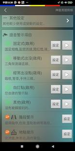 v3.3.1 screenshots 2
