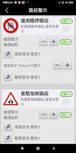 v3.3.1 screenshots 3