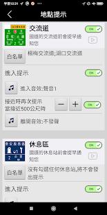 v3.3.1 screenshots 4