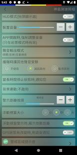 v3.3.1 screenshots 7