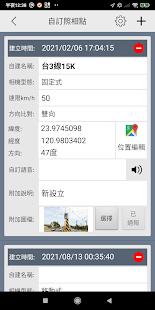 v3.3.1 screenshots 8