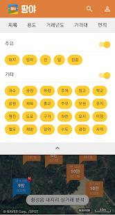 – v3.9 screenshots 7