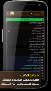 – v6.5 screenshots 2
