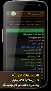 – v6.5 screenshots 6