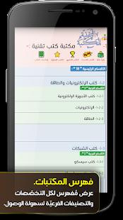 – v6.5 screenshots 7