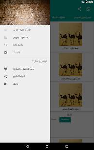 v6.6 screenshots 10