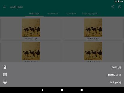 v6.6 screenshots 17