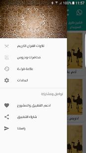 v6.6 screenshots 2