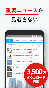 – v7.0.2 screenshots 2