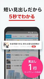 – v7.0.2 screenshots 3