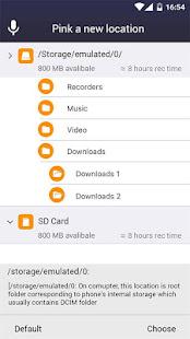 voice recorder v44.3 screenshots 6