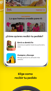 xito v screenshots 4